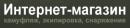 Интернет-магазин «ИП Котенко Евгений Сергеевич»