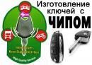 Мастерская по изготовлению ключей и ремонту зонтов, Смоленск