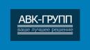 """ООО """"АВК-групп"""", Смоленск"""