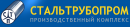 Производственный комплекса Стальтрубопром, Волгоград