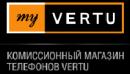 Комиссионный магазин телефонов Vertu, Люберцы