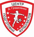 Центр Начальной Подготовки Футболистов Дмитрия Градиленко, Железногорск