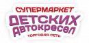 Супермаркет Детских Автокресел, Владимир