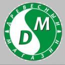 Древесный магазин Веди, Сыктывкар