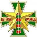 """частная охранная организация """"Ветеран границы"""", Краснодар"""