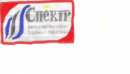 Спектр Торговая фирма, Зеленогорск