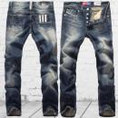 Интернет-магазин Мужских джинсов