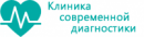 Клиника современной диагностики, Москва