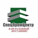 Задвижки чугунные и стальные, г. Актобе, Алматы