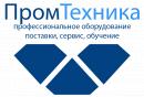 """ООО """"ПромТехника"""""""