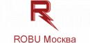 РОБУ МОСКВА (Robu), Брянск