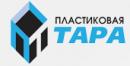 ООО «Пластиковая тара», Железногорск