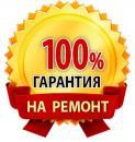 Реализатор, Москва