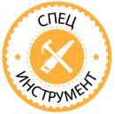 Spec-in, Новороссийск