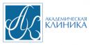 Академическая клиника, Москва