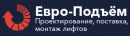 "ООО ""Евро-Подъём"", Москва"
