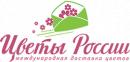 Цветы России, Чехов