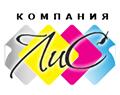 ООО аЛИСа, Санкт-Петербург