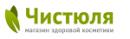 Чистюля, Минск