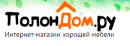 Интернет-магазин Полондом, Тюмень