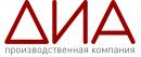 """""""ДИА"""" Производственная компания, Волгоград"""