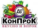 """ОАО """"КонПрок"""""""