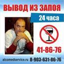 ИП Эльманович Д.В., Тверь