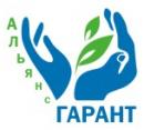ООО Альянс Гарант, Минск
