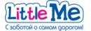Интернет-магазин «Детский магазин - LittleMe»