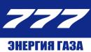 Газификация с «ЭНЕРГИЯ ГАЗА», Балашиха