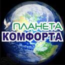 Планета комфорта, Россия