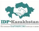IDP Kazakhstan, Алматы