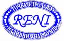 Reni Parfum, Харьков