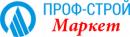 ПрофСтройМаркет Сочи, Пятигорск