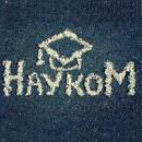 Образовательный центр НАУКОМ, Железногорск