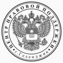 """ООО """"Центр правовой поддержки"""", Адлер"""