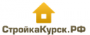 СтроикаКурск, Брянск
