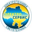ТОВ ВКФ Электросервис, Киев