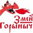 "Интерне магазин ""Змей Горыныч"", Екатеринбург"