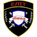 ООО Елит-Оборона, Днепродзержинск