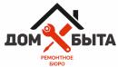 Ремонтное бюро Дом Быта, Бийск