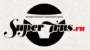 SuperTrus, Королёв