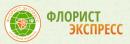 Интернет-магазин «Флорист   Экспресс»
