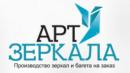 Арт  Зеркала, Тула