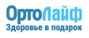 Интернет-магазин «ОртоЛайф»