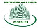 Окна Москва / Пластиковые окна Москва, Москва