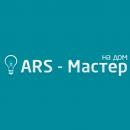 ARS-Мастер, Москва