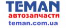 интернет магазин запчастей на иномарки TEMAN, Харьков