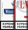 Сигареты оптом, Рыбинск
