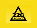 Сервисный центр 220 вольт, Москва